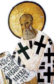 S. Gregório Nazianzeno